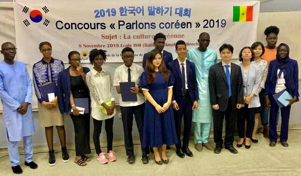 Concours coréen 2019