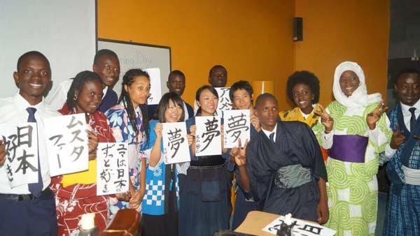 ISM Japan Club