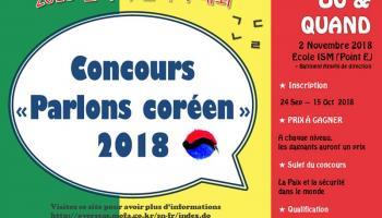 Concours « Parlons coréen » 2018
